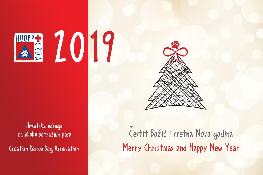 huopp_crda_christmas_card